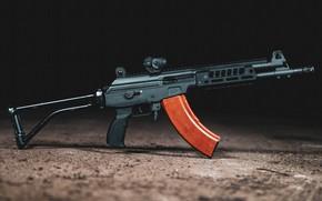 Picture weapons, Machine, Gun, weapon, custom, muffler, Custom, Assault rifle, Assault Rifle, silencer, Galil, Galil