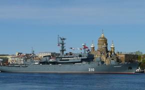 Picture ship, Parade, training, Perekop