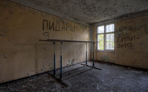 Picture sport, red army, lost places, russian gym