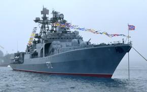 Picture BOD, project 1155, Admiral Vinogradov
