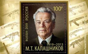 Picture Mark, Post, 1919–2013, Конструктор стрелкового оружия, 100 лет со дня рождения М.Т. Калашникова