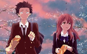 Picture spring, the evening, Sakura, bread, two, You no Katachi, Form voice