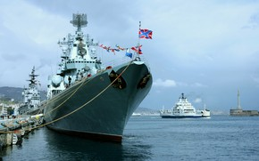 Picture Moscow, cruiser, Malta, visit