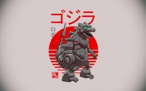 Picture Minimalism, Godzilla, Art, Art, Robot, Godzilla, Zilla, Mech, by Vincenttrinidad, Vincenttrinidad, Zilla Bot, Mech Robo …