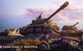 Picture Excalibur, WoT, World of Tanks, Wargaming, Chimera, Object 279
