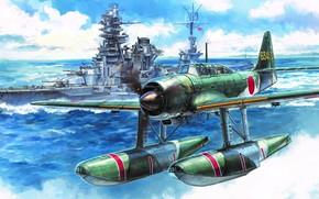 "Picture The Navy of Imperial Japan, all-metal single-engine seaplane, Gidrolizuacy ""Zuiun"", Aichi E16A1 Zuiun"
