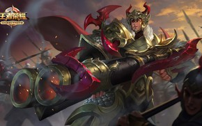 Picture the game, warrior, helmet, gun, guy, King of Glory