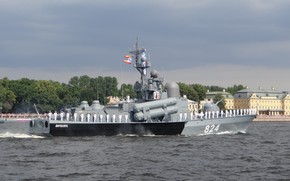 Picture large, boat, rocket, Morshansk