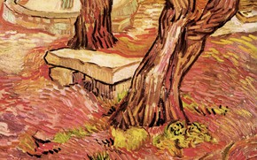 Picture shop, fountain, two trees, Vincent van Gogh, in the Garden, of Saint-Paul Hospital, The Stone …