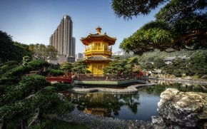 Picture trees, Hong Kong, garden, pagoda, pond