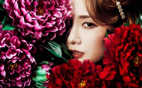 Picture look, girl, flowers, face, Asian