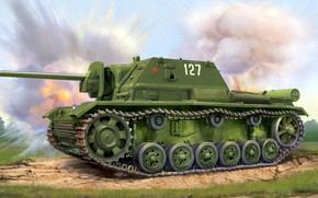 Picture USSR, Armor, Assault gun, SU-76И, Self-propelled artillery