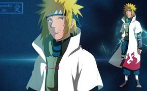 Picture smile, Naruto, Naruto, Minato, Namikaze