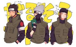 Picture cigarette, book, beard, friends, vest, ninja, Sarutobi Located, Hatake Kakashi, Naruto Shippuden, three guys, hands …