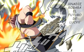Picture Fairy Tail, Natsu Dragneel, Fairy Tail