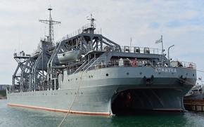 Picture ship, catamaran, special, municipality, Sevastopol