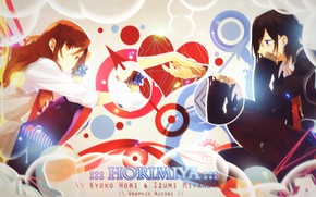 Picture romance, anime, art, pair, Horimiya