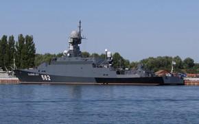 Wallpaper ship, rocket, Navy, small, green Vale