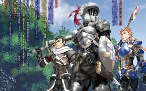 Picture sword, forest, armor, anime, ken, men, blade, asian, slayer, shield, armour, hunter, knight, pearls, oriental, …