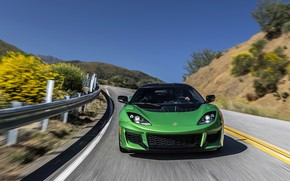 Picture the fence, Lotus, 2020, Evora GT