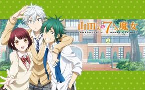 Picture anime, art, Yamada-kun to 7-nin no Majo, Yamada-kun and the seven witches