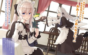 Picture girls, Cup, cafe, maids, The Journey of Elaina, Majo no Tabitabi