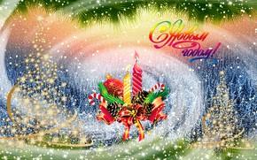 Picture tape, candles, New Year, bumps, winter background, falling snow, поздравительная открытка, золотые елки, золотые искры, …
