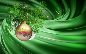 Picture holiday, collage, New Year, serpentine, green background, spruce branch, Christmas card, screensaver on your desktop, …