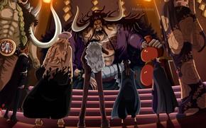 Picture One Piece, Jack, X Drake, Kaido, Ulti, Who's Who, Sasaki, Black Maria