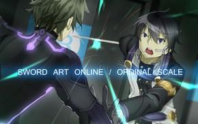 Picture anime, art, guys, characters, Sword art online, Sword Art Online, Kirito, The conversation