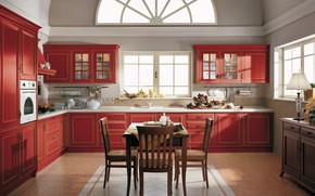 Picture design, interior, kitchen, dining room