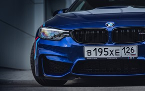 Picture bmw, package, competition