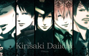 Picture blood, anime, art, guys, Kuroko no basket