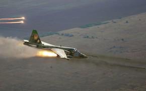 Picture Field, Ukraine, LTC, Su-25, Attack, Cockpit, Volley, Ukrainian air force, NAR