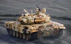 Picture polygon, Russian tank, T-90C