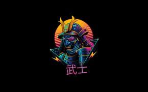 Picture Minimalism, Music, Style, Helmet, Background, Samurai, Art, Art, Style, Neon, Background, Samurai, Illustration, Minimalism, Japanese, …