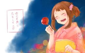 Picture Apple, My Hero Academia, Boku No Hero Academy, My Hero Academy, Uraraka, Ochako