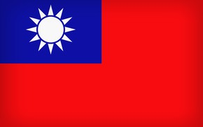 Picture Flag, Taiwan, National Symbol, Flag Of Taiwan, Taiwan Large Flag