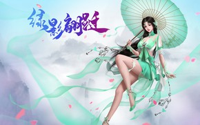 Picture Girl, Fantasy, Art, Style, Umbrella, Background, Illustration, Dress, Figure, Character, liu laurie