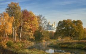 Picture autumn, trees, landscape, nature, temple, the monastery, dome, river, Istra, Agoranov Alex, Alexey Bagaryakov