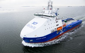 Picture The ocean, Sea, Court, The ship, Rendering, Vessel, SCF, Offshore, Leda, Offshore Supply Ship, Supply ...