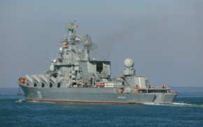 Picture Moscow, cruiser, rocket, guards
