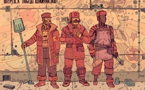 Picture Robot, Robots, Communism, Fantasy, Art, Art, Robots, Fiction, Cyborg, Sci-Fi, Cyberpunk, Cyberpunk, by Josan Gonzalez, ...