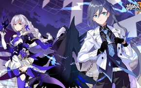 Picture girl, the game, anime, mask, glasses, two, Honkai Impact 3rd