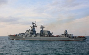 Picture Moscow, cruiser, rocket, The black sea