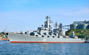 Picture pier, Moscow, cruiser