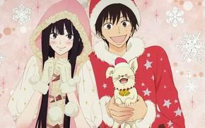 Picture winter, Kimi ni Todoke, To reach you, Sawako Kuronuma, Pedro Martinez, Shota Kazehaya