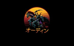 Picture Minimalism, Horse, Armor, Style, Sword, Horse, Warrior, Background, Art, Art, Style, Warrior, Background, Rider, Illustration, …
