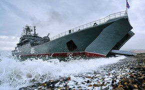 Wallpaper landing ship, Admiral Nevelskoy, the project 775