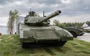 Picture tank, T-14, Army